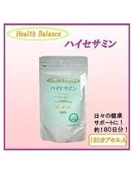 Health Balance ヘルスバランス ハイセサミン (約180日分)