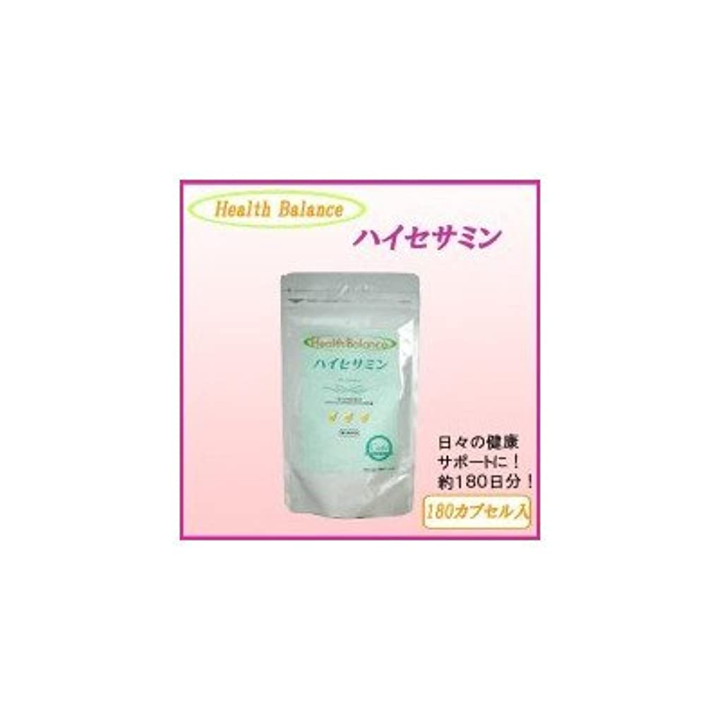 九月円周拍手Health Balance ヘルスバランス ハイセサミン (約180日分)