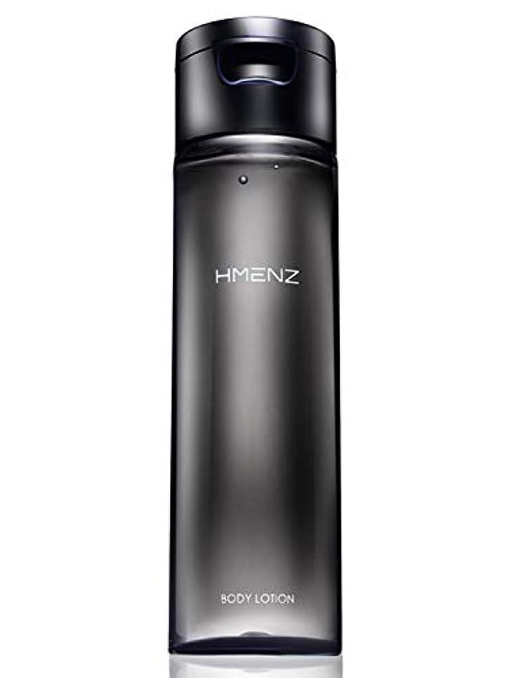 そして超えるコンデンサー【 除毛後のムダ毛対策 】HMENZ メンズ アフターシェーブローション 【 青ヒゲ対策にも 】(髭 vio すね毛 顔 全身 男性用 化粧水 髭剃り後のケア)250ml