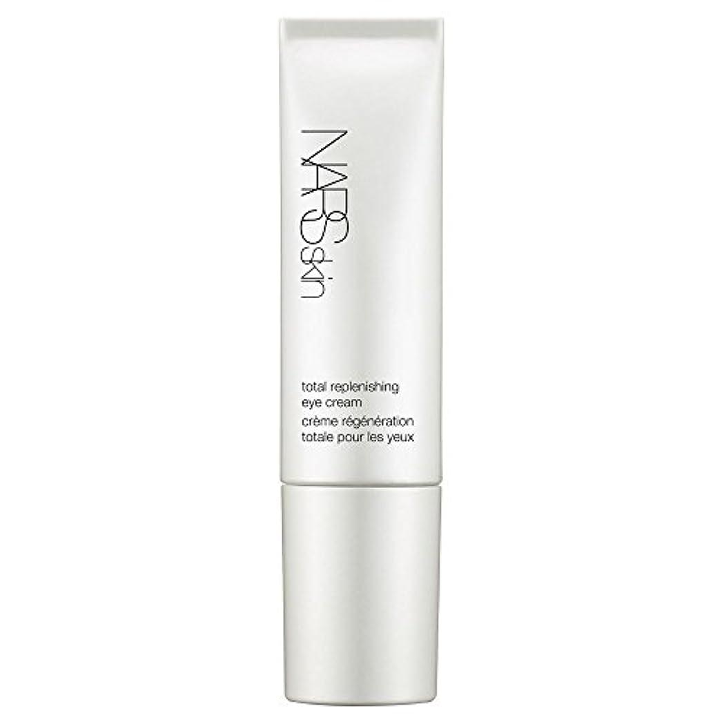 みがきます頭活発[NARS] Narsskin総補充アイクリーム15Ml - Narsskin Total Replenishing Eye Cream 15ml [並行輸入品]