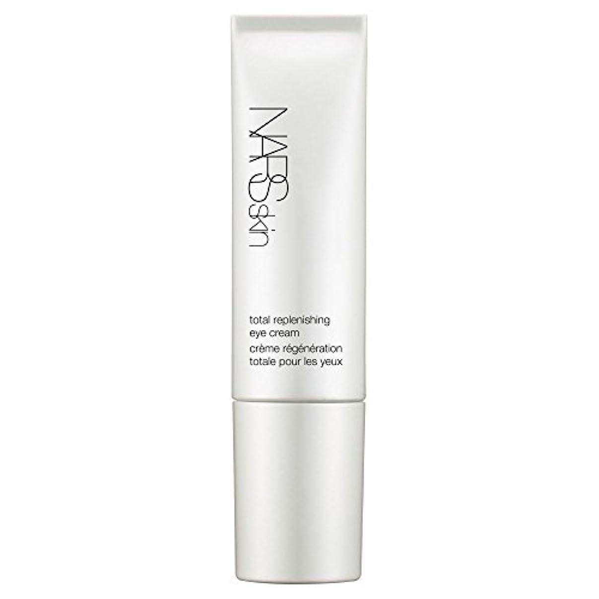 グリーンランド道に迷いましたウェーハ[NARS] Narsskin総補充アイクリーム15Ml - Narsskin Total Replenishing Eye Cream 15ml [並行輸入品]