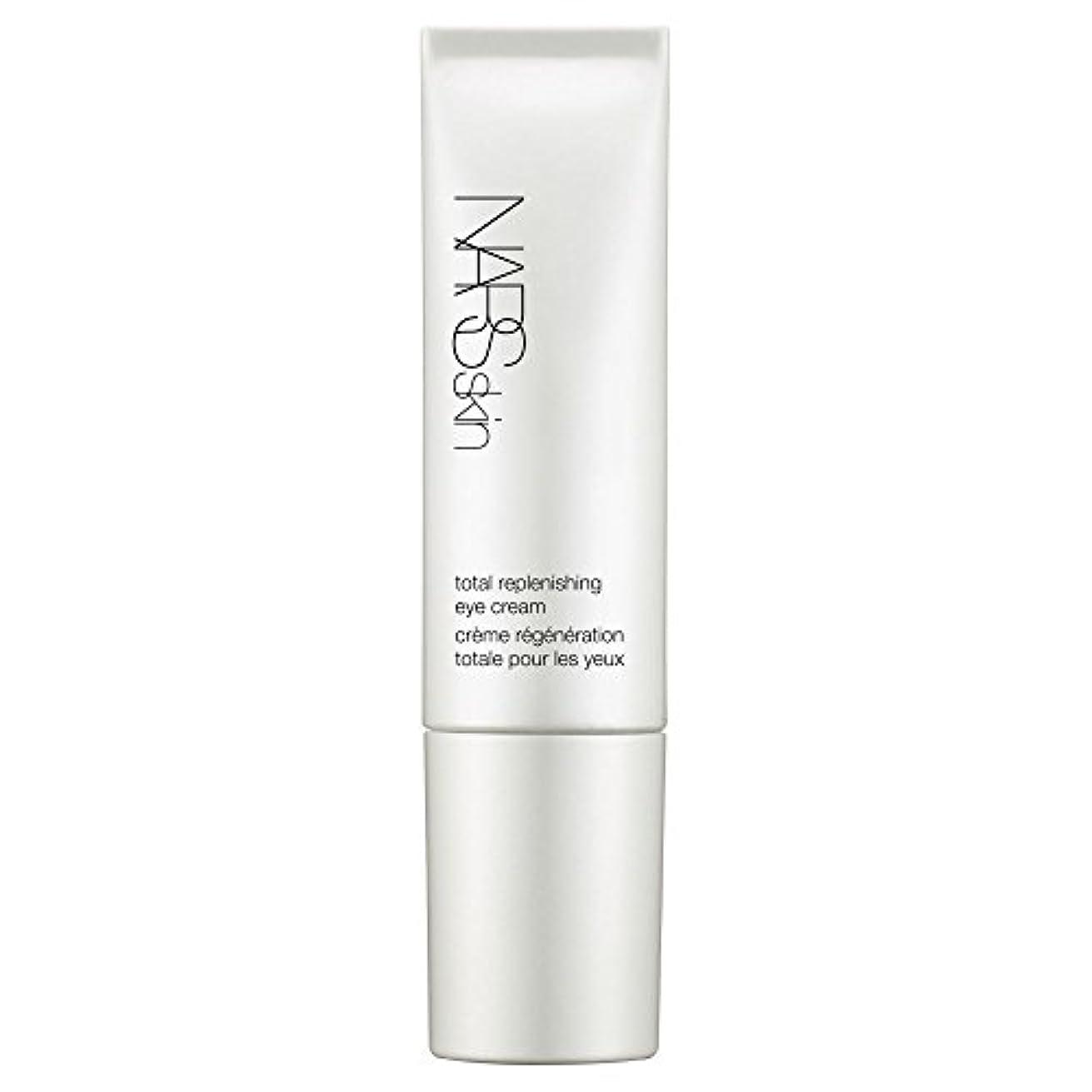 元の交差点眉をひそめる[NARS] Narsskin総補充アイクリーム15Ml - Narsskin Total Replenishing Eye Cream 15ml [並行輸入品]