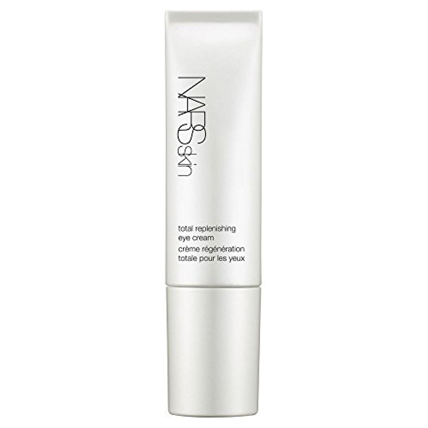 請求可能学生学校教育[NARS] Narsskin総補充アイクリーム15Ml - Narsskin Total Replenishing Eye Cream 15ml [並行輸入品]