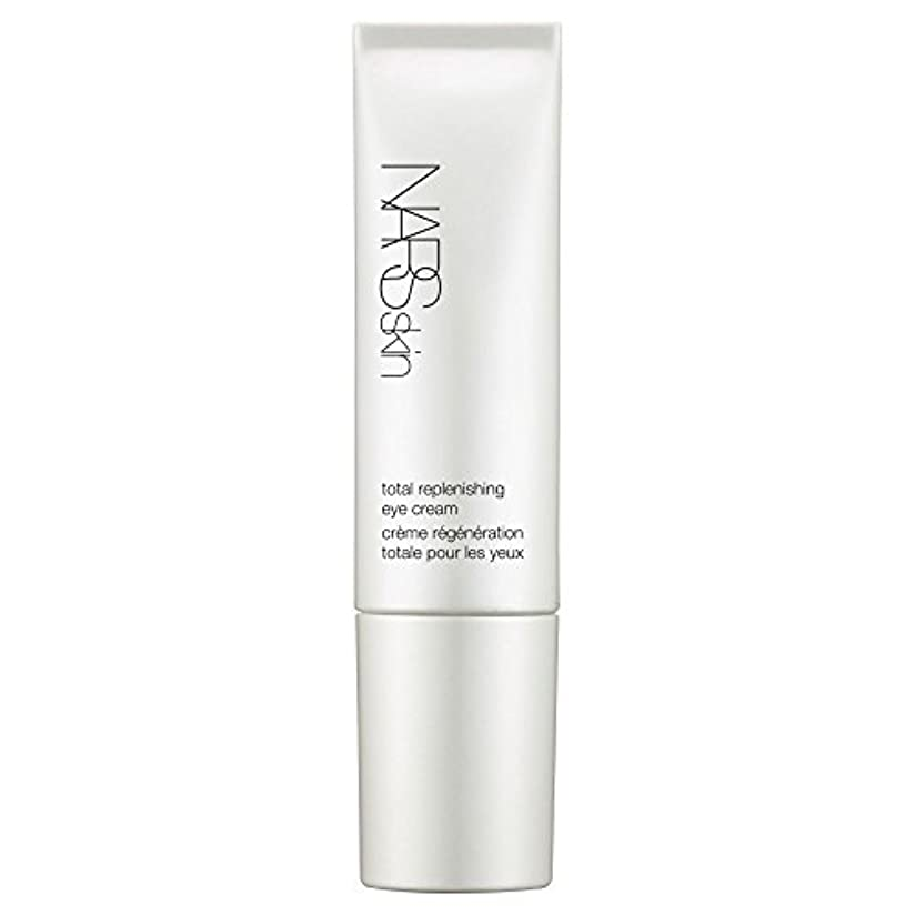 振り子マスタード性能[NARS] Narsskin総補充アイクリーム15Ml - Narsskin Total Replenishing Eye Cream 15ml [並行輸入品]
