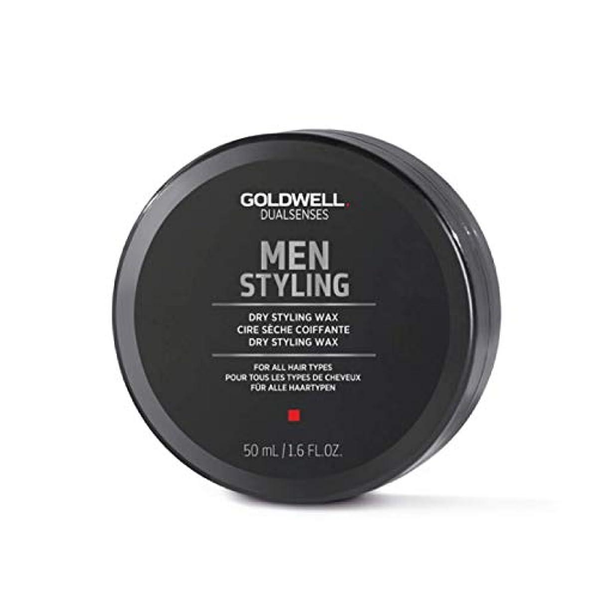 パーティション近代化不完全Men by Goldwell Dry Styling Wax 50ml by Goldwell