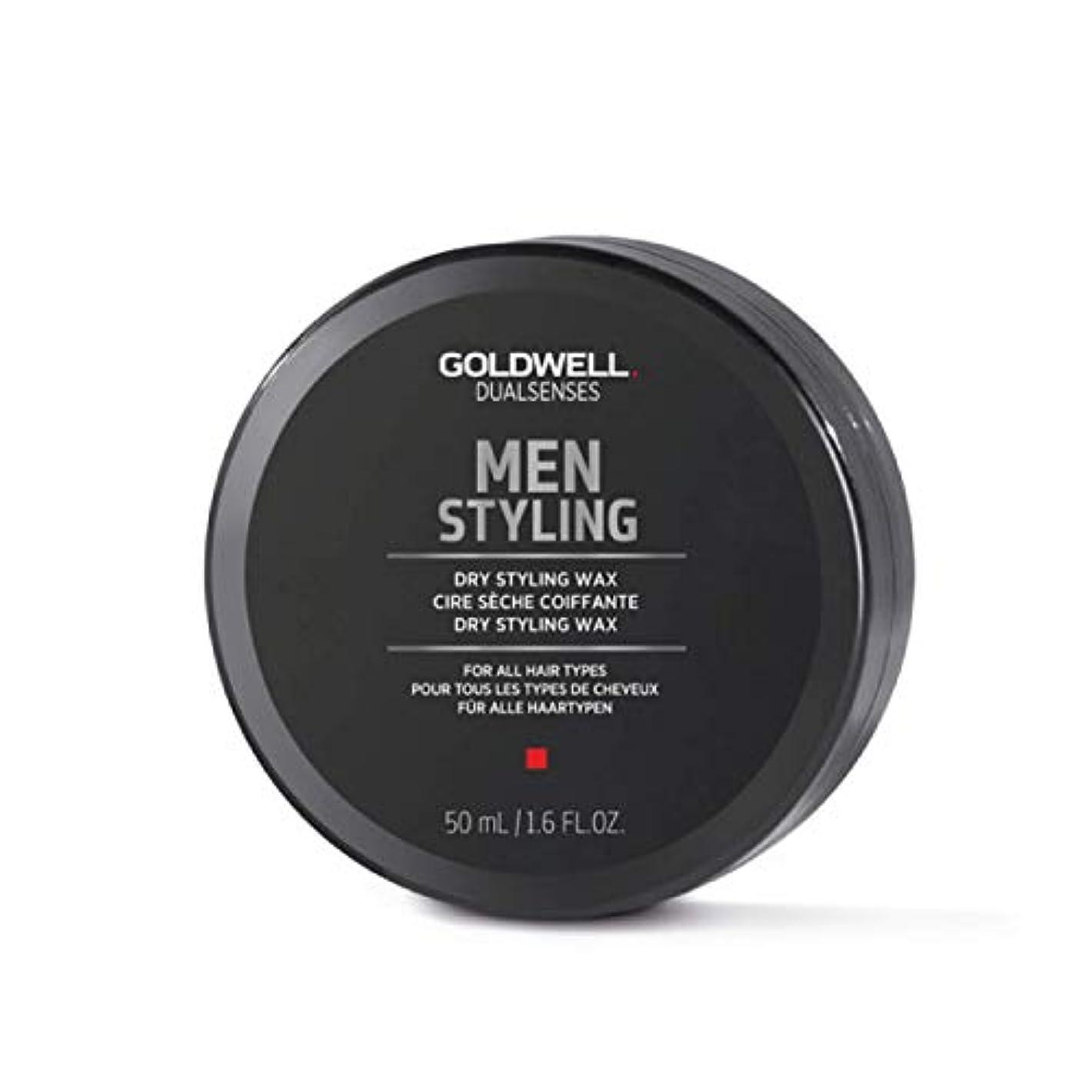 持参方法薬Men by Goldwell Dry Styling Wax 50ml by Goldwell