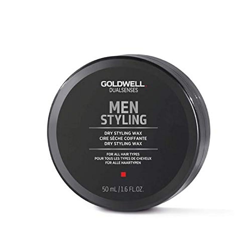 腹部再生可能襲撃Men by Goldwell Dry Styling Wax 50ml by Goldwell