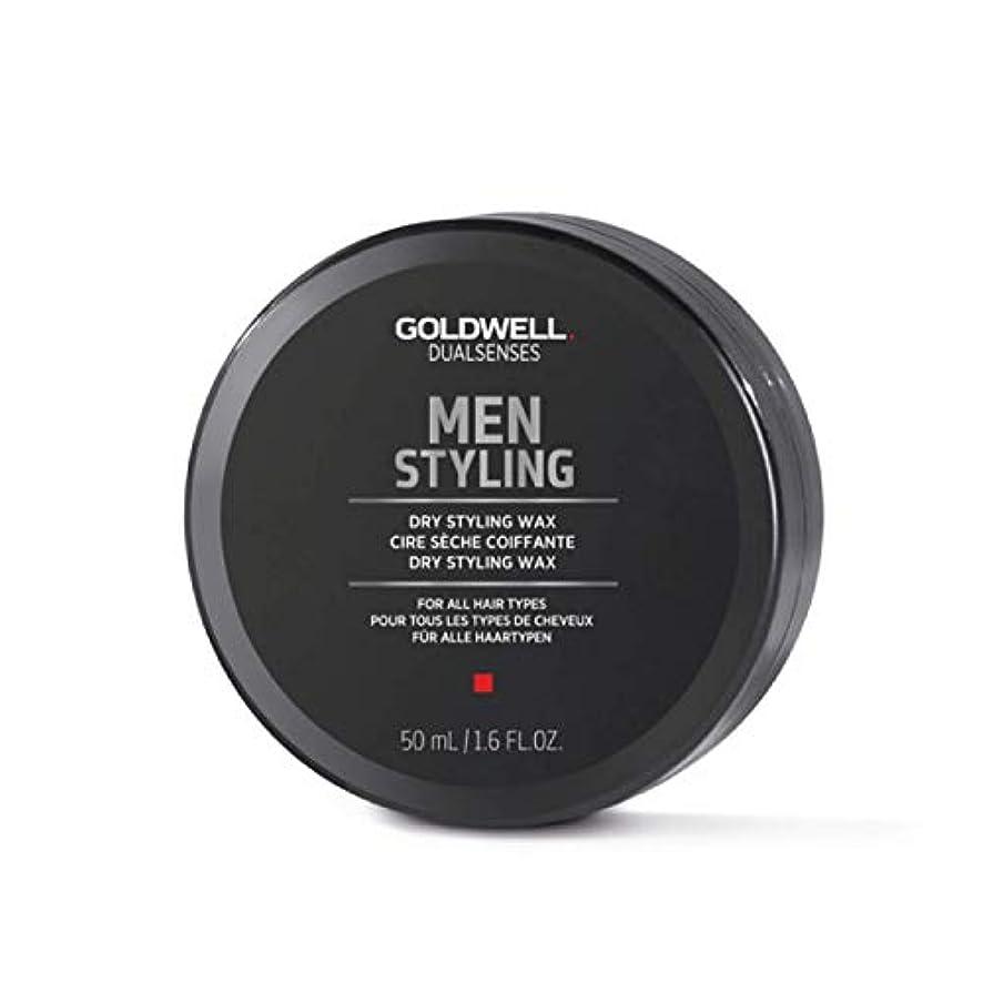 才能宿泊施設ドラムMen by Goldwell Dry Styling Wax 50ml by Goldwell