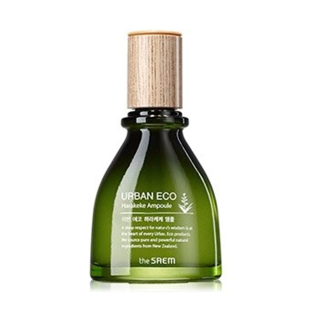 粘り強い財産処方the SAEM Urban Eco Harakeke Ampoule 45ml/ザセム アーバン エコ ハラケケ アンプル 45ml [並行輸入品]