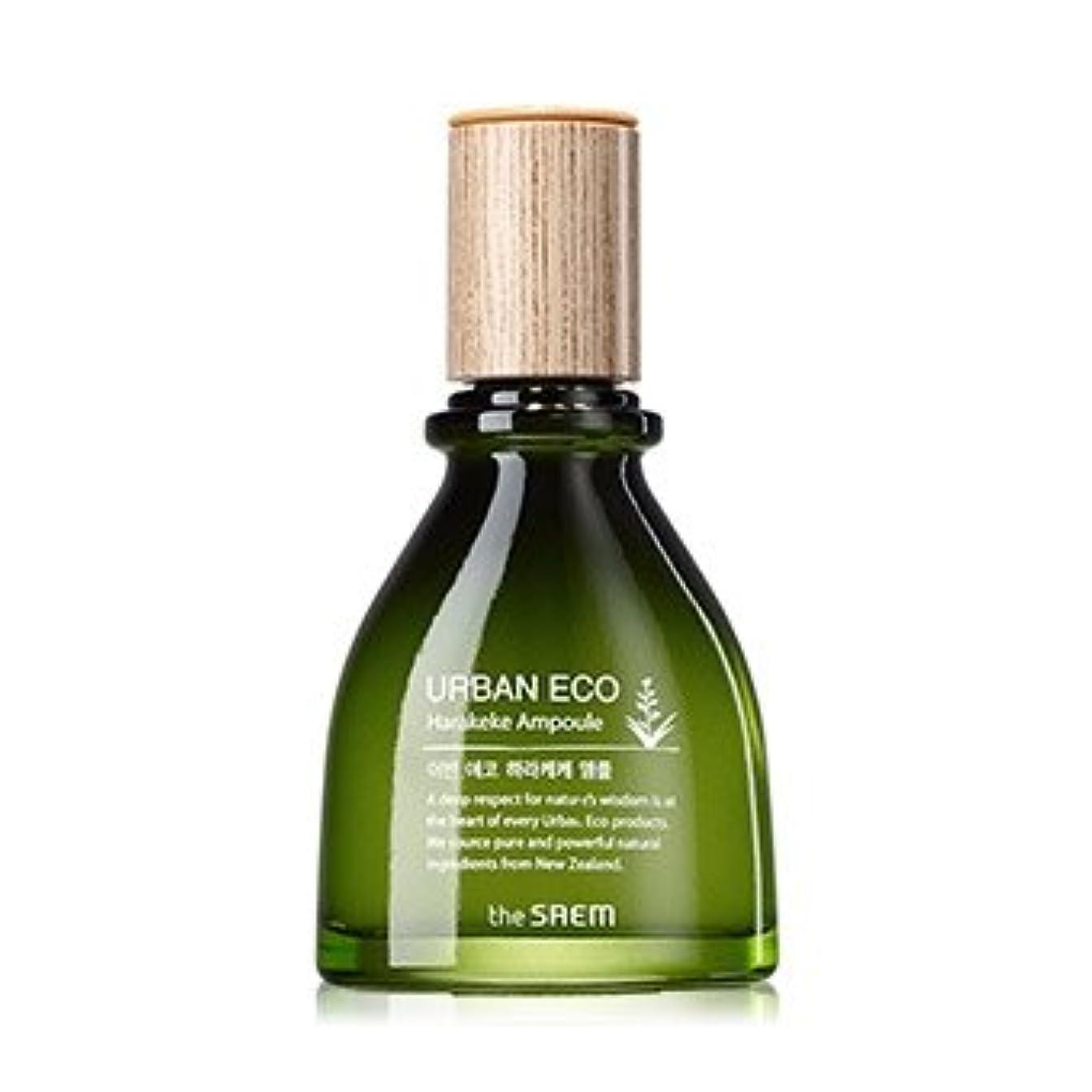 再発する肝発疹the SAEM Urban Eco Harakeke Ampoule 45ml/ザセム アーバン エコ ハラケケ アンプル 45ml [並行輸入品]
