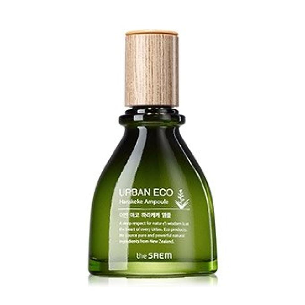 the SAEM Urban Eco Harakeke Ampoule 45ml/ザセム アーバン エコ ハラケケ アンプル 45ml [並行輸入品]