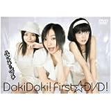 Doki Doki! ファースト☆DVD!(通常盤)