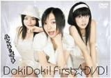 Doki Doki! ファースト☆DVD!(初回限定盤)