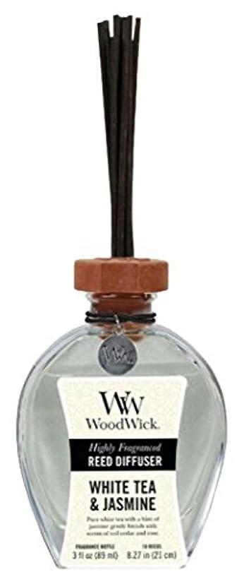 雑種全滅させる脆いWood Wick ウッドウィック リードディフューザーS ホワイトティージャスミン
