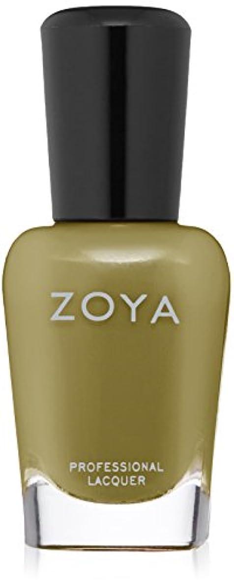 圧倒的実行可能予防接種するZOYA ネイルカラー ZP902 ARBOR アーバー 15ml マット 2017 Summer Collection「WANDERLUST」 爪にやさしいネイルラッカーマニキュア