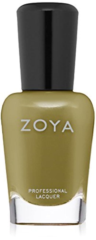 是正するポット小学生ZOYA ネイルカラー ZP902 ARBOR アーバー 15ml マット 2017 Summer Collection「WANDERLUST」 爪にやさしいネイルラッカーマニキュア