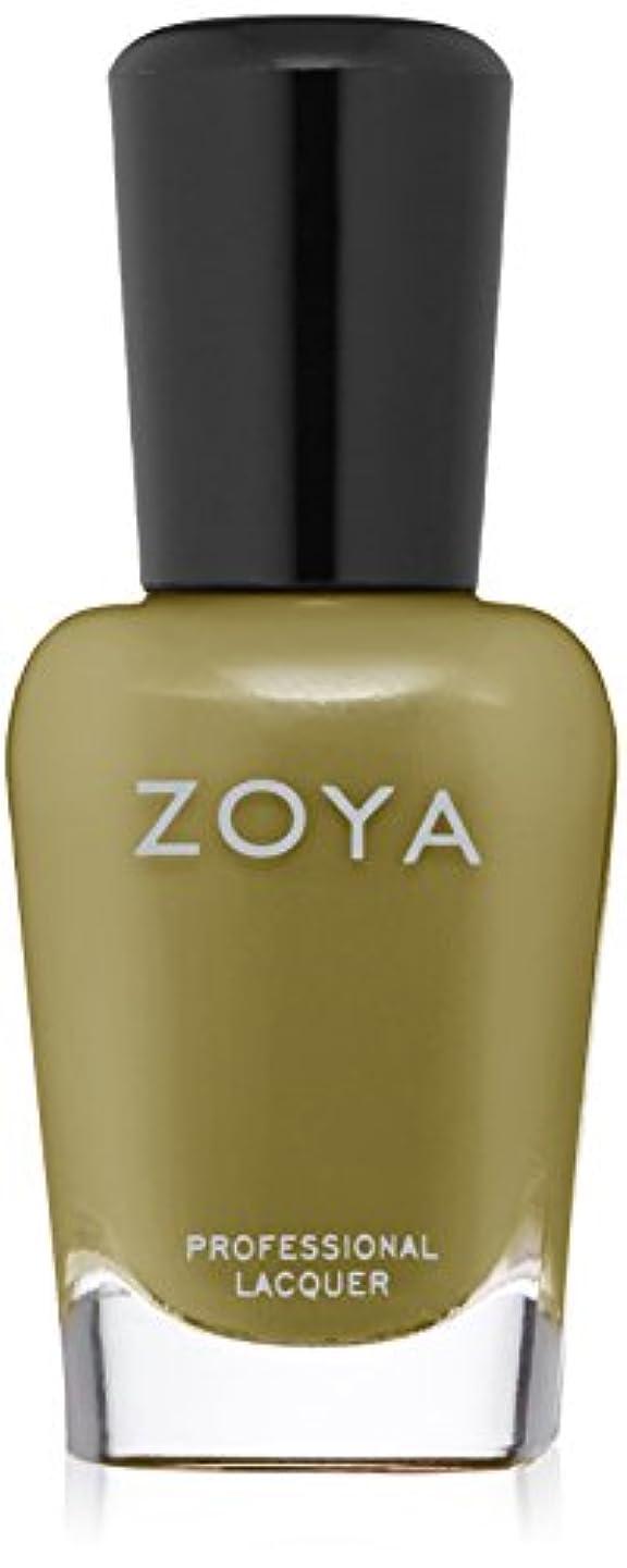 思慮深い適性騒乱ZOYA ネイルカラー ZP902 ARBOR アーバー 15ml マット 2017 Summer Collection「WANDERLUST」 爪にやさしいネイルラッカーマニキュア