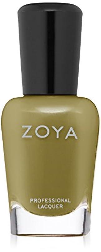 ZOYA ネイルカラー ZP902 ARBOR アーバー 15ml マット 2017 Summer Collection「WANDERLUST」 爪にやさしいネイルラッカーマニキュア