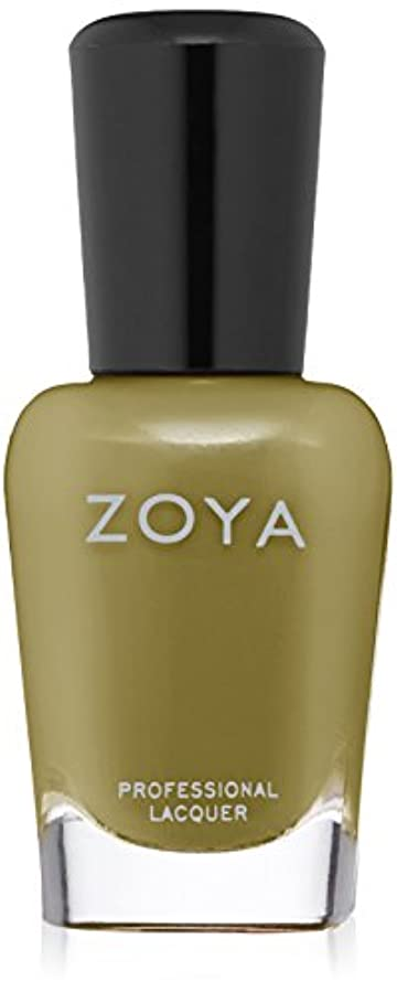 勇気のある検出推定するZOYA ネイルカラー ZP902 ARBOR アーバー 15ml マット 2017 Summer Collection「WANDERLUST」 爪にやさしいネイルラッカーマニキュア