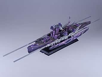 劇場版 蒼き鋼のアルペジオ -アルス・ノヴァ- 1/700 重巡洋艦ミョウコウ 展開形態 改造キット レジン製組立キット