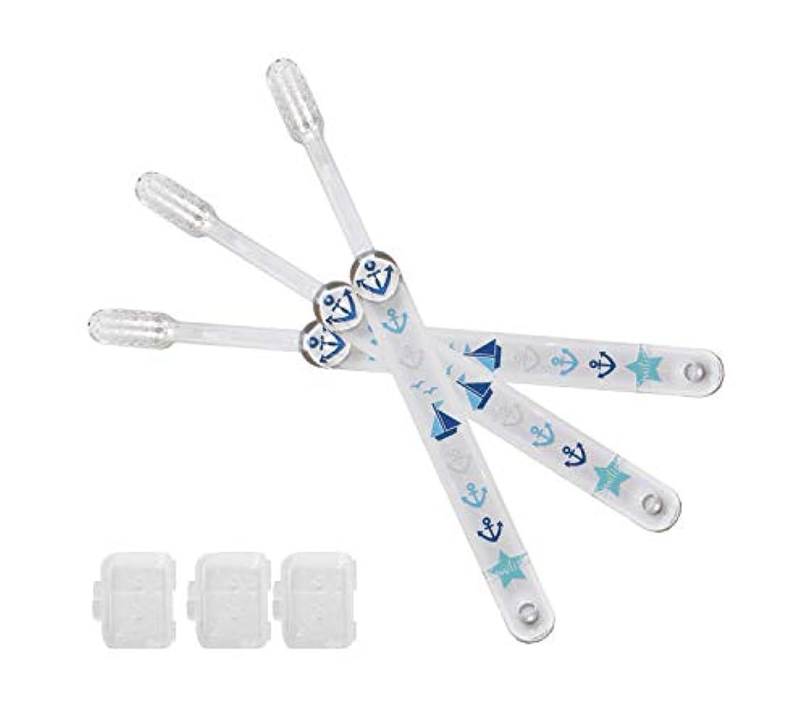 広範囲に刈り取るダイヤル子ども歯ブラシ男の子3本セット(キャップ付き) マリン柄
