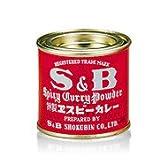 S&B エスビー 赤缶 カレー粉 20g