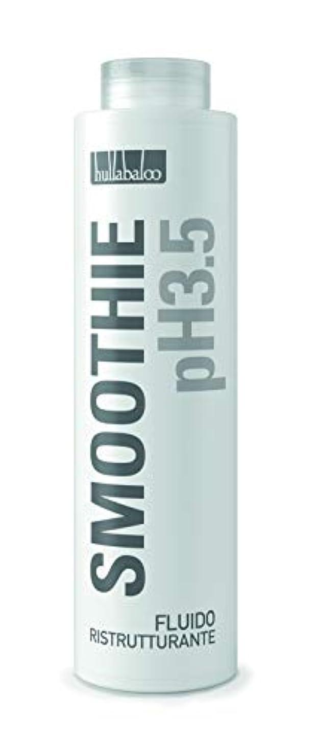 Hullabalooエアコン、ハッピーモードライン専用 - 500 ml