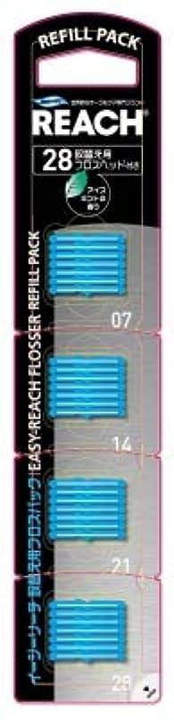 ヒューズ鉛筆疎外する【まとめ買い】リーチイージーフロッサー(付替28本) ×3個