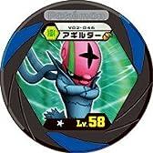 ポケモン バトリオV 02弾 v02-046 ★ Lv.58 アギルダー