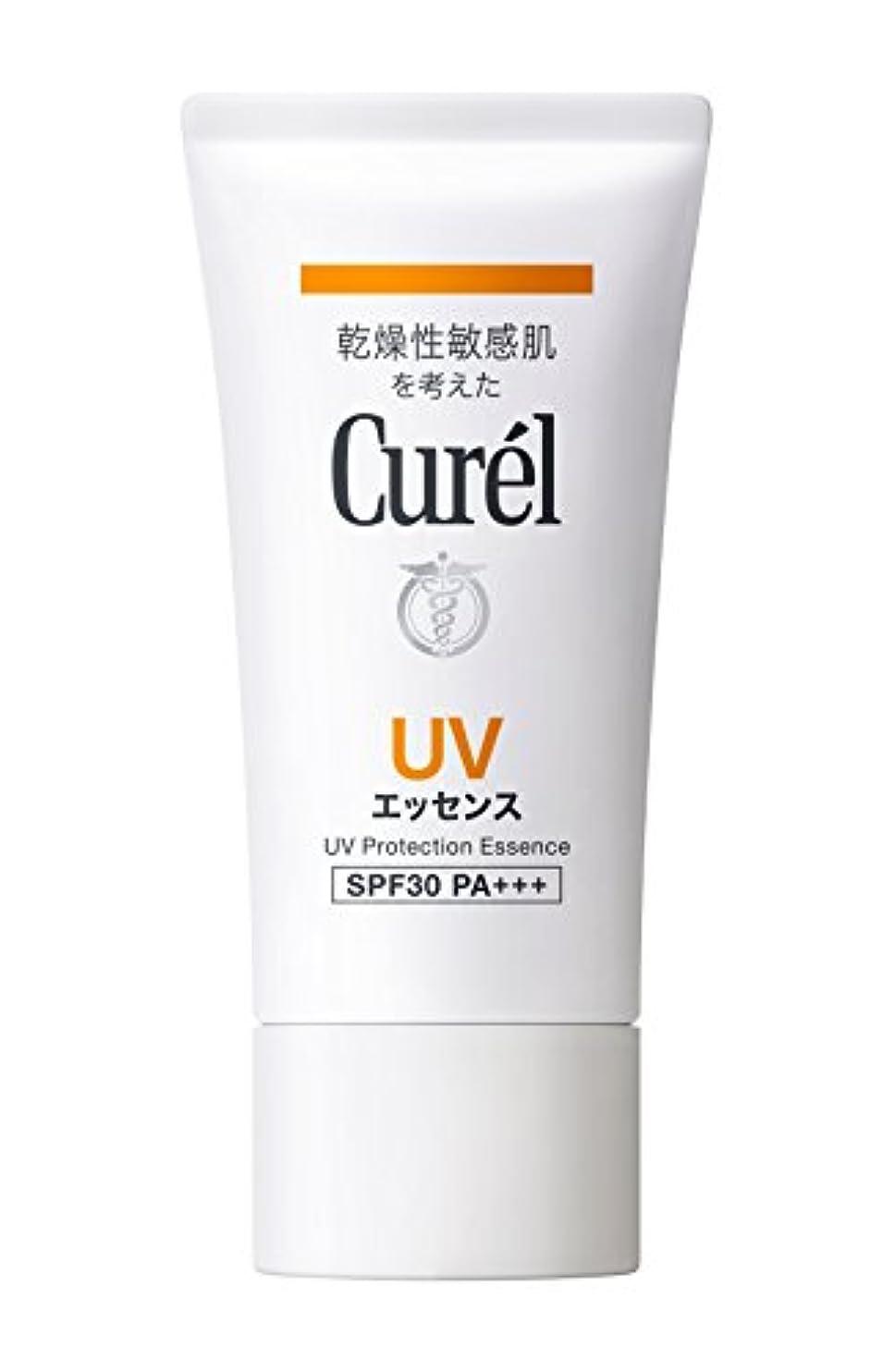 誘惑光沢吸収するキュレル UVエッセンス SPF30 50g(赤ちゃんにも使えます)