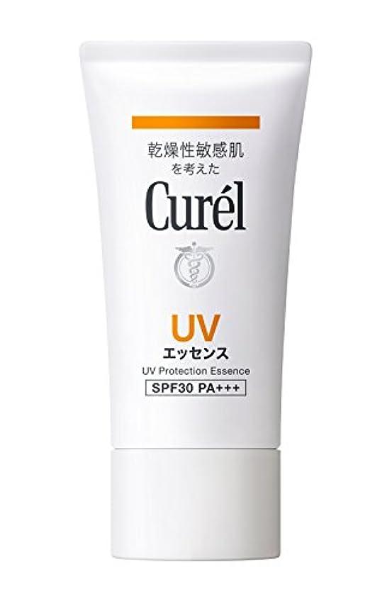 万歳含む異常キュレル UVエッセンス SPF30 50g(赤ちゃんにも使えます)