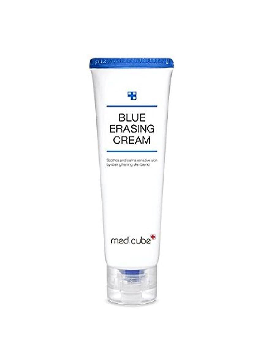 大胆不敵ラグ閉じる[Medicube] メディキューブ ブルーイレイージングクリーム 50g Blue Erasing Cream 50g [並行輸入品]
