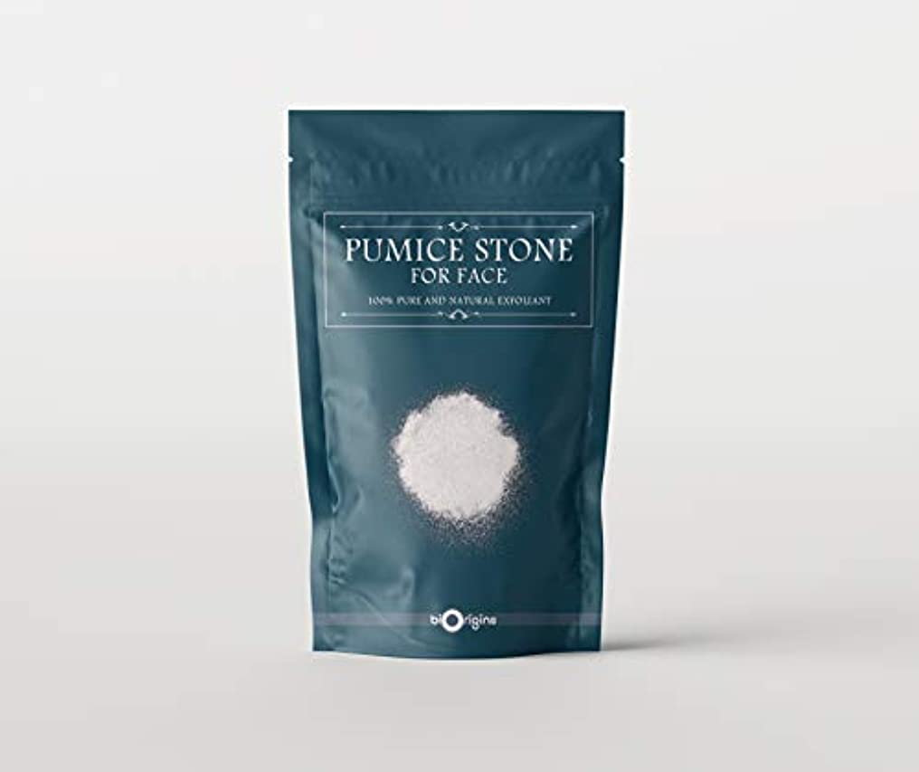 Pumice Stone Superfine For Face Exfoliant 1Kg