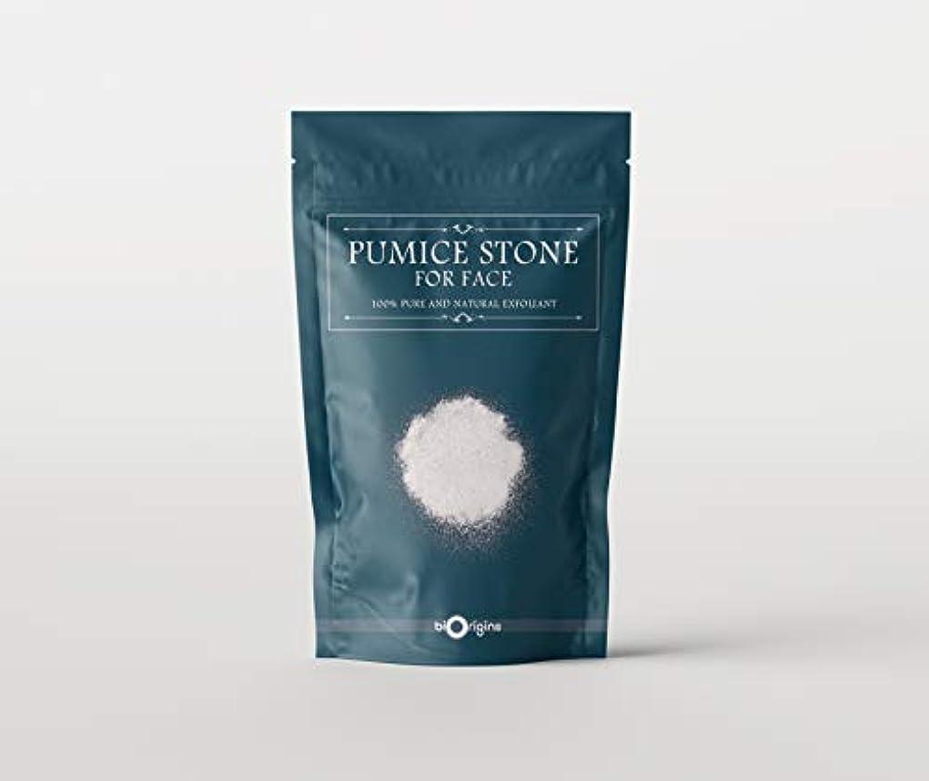 振幅散髪同盟Pumice Stone Superfine For Face Exfoliant 1Kg