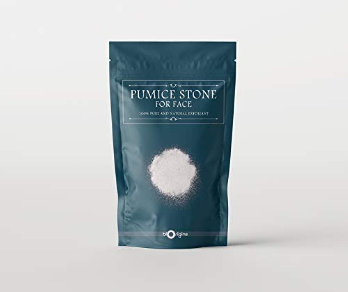 オンスビーム鉛筆Pumice Stone Superfine For Face Exfoliant 1Kg