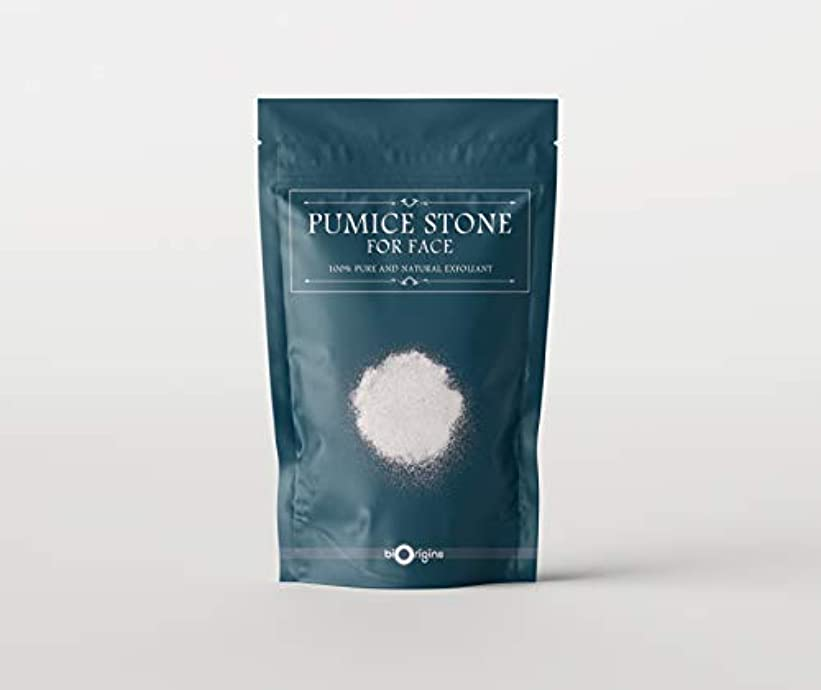 レシピ保護する協会Pumice Stone Superfine For Face Exfoliant 1Kg