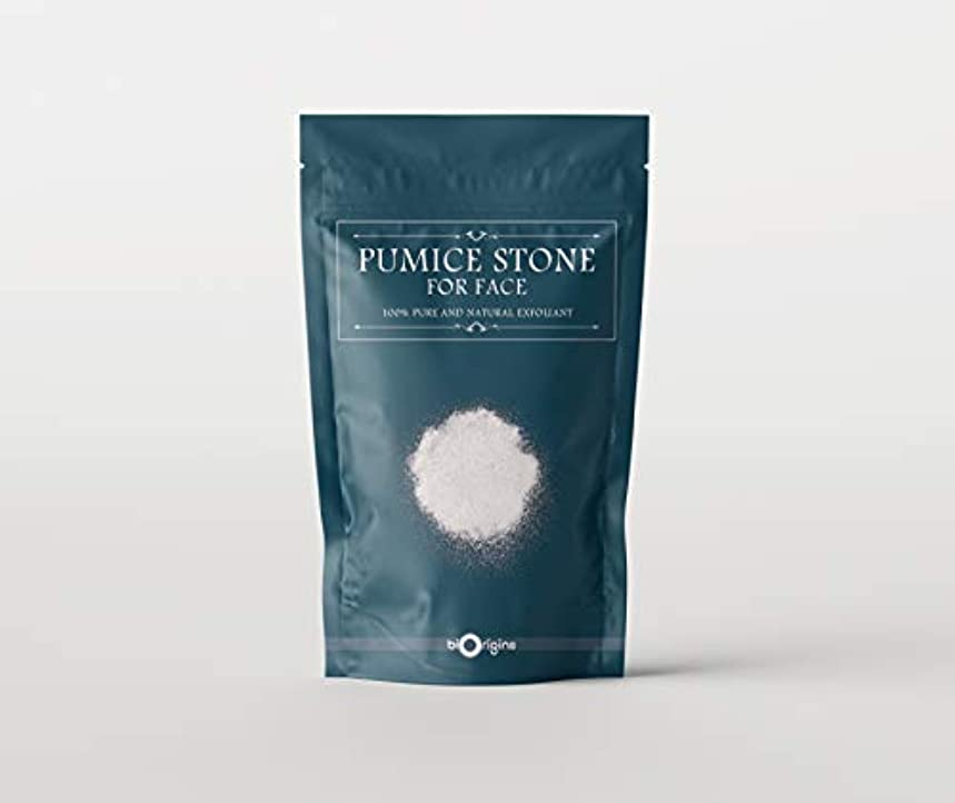 必要性資本改修するPumice Stone Superfine For Face Exfoliant 1Kg