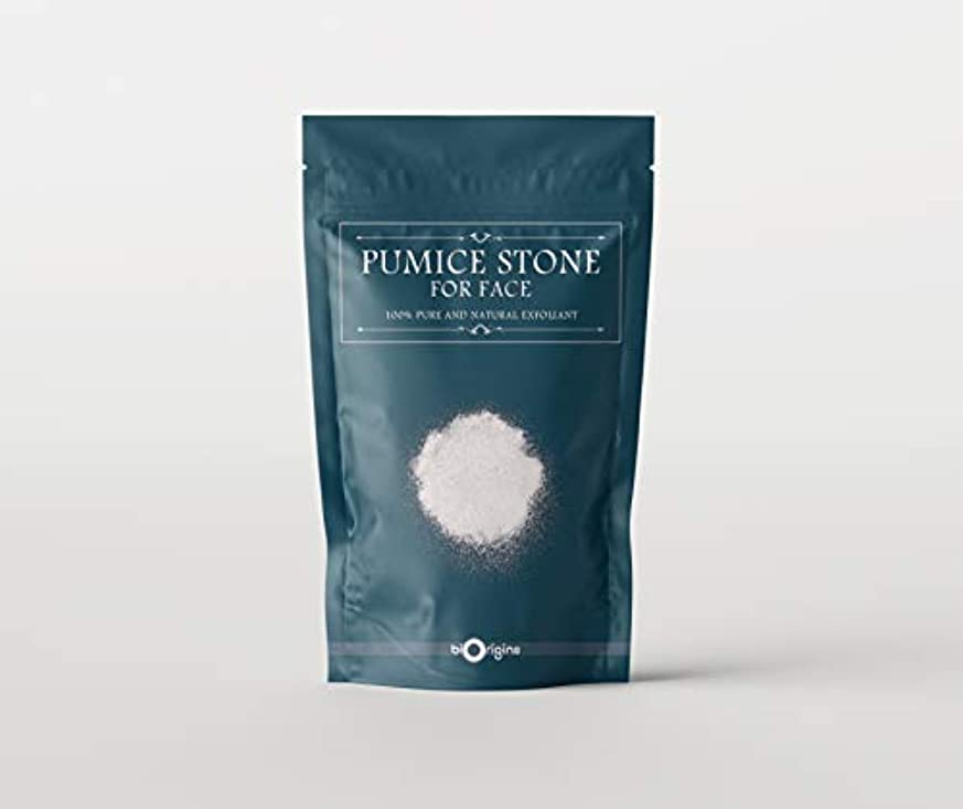 ブロッサム食用首Pumice Stone Superfine For Face Exfoliant 1Kg