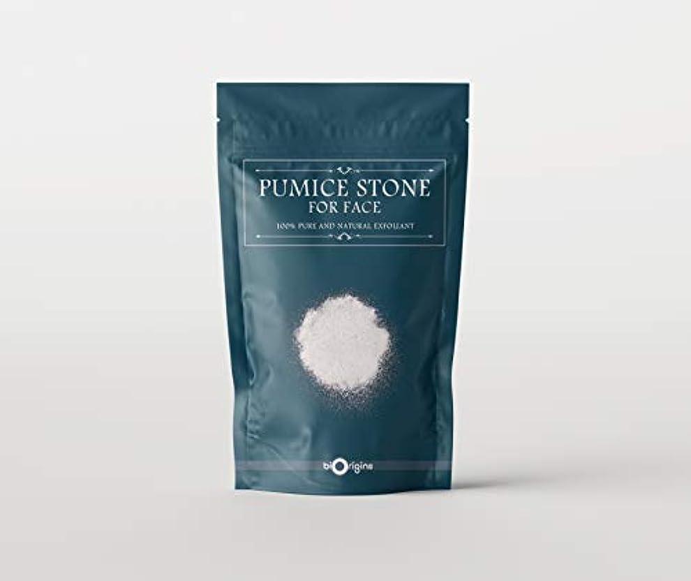 ライトニングスイング海洋のPumice Stone Superfine For Face Exfoliant 5Kg