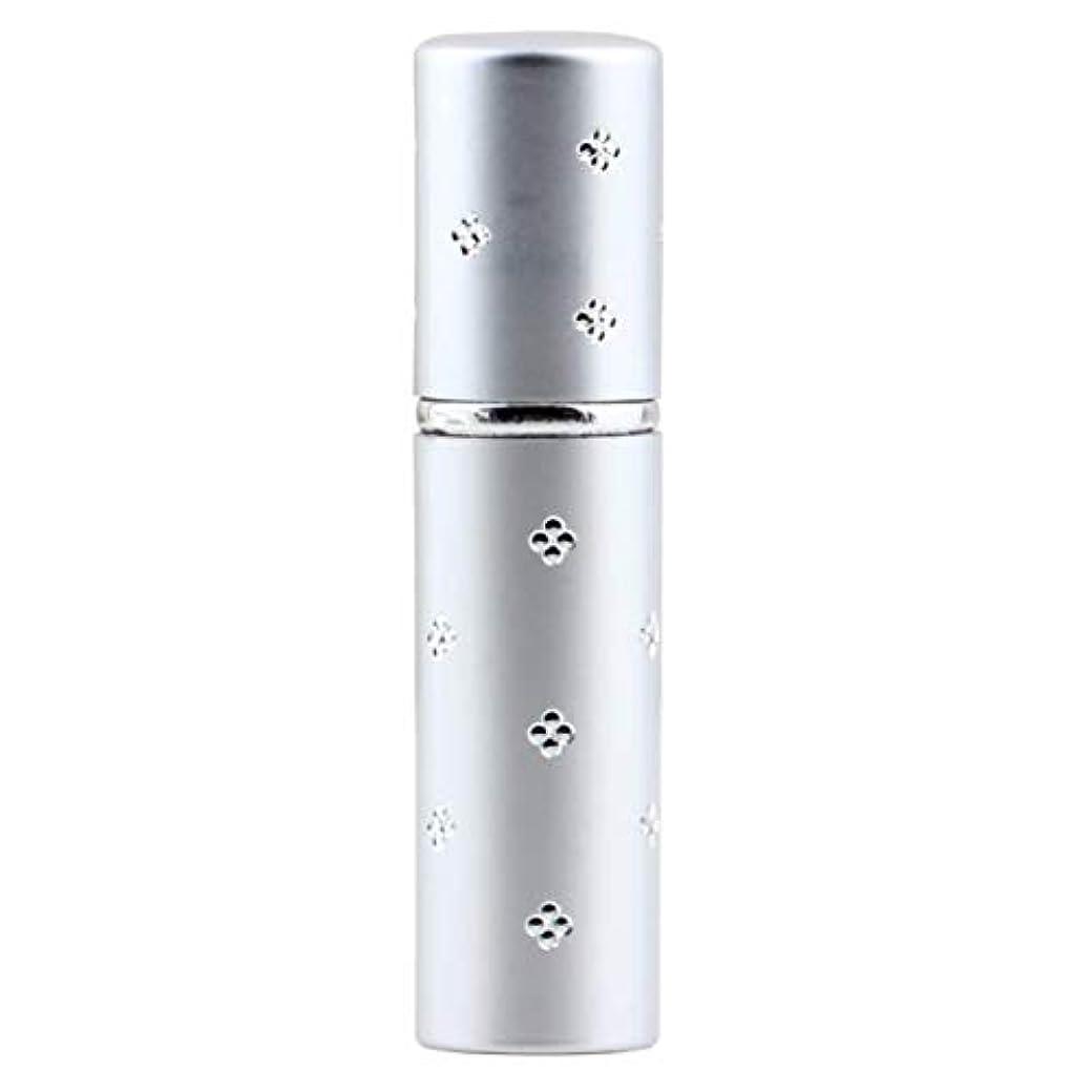 溝本物の要求ミニ旅行ポータブル軽量アメージング香水アトマイザー詰め替え空ボトル用スプレー香りポンプケースブランク - シルバー