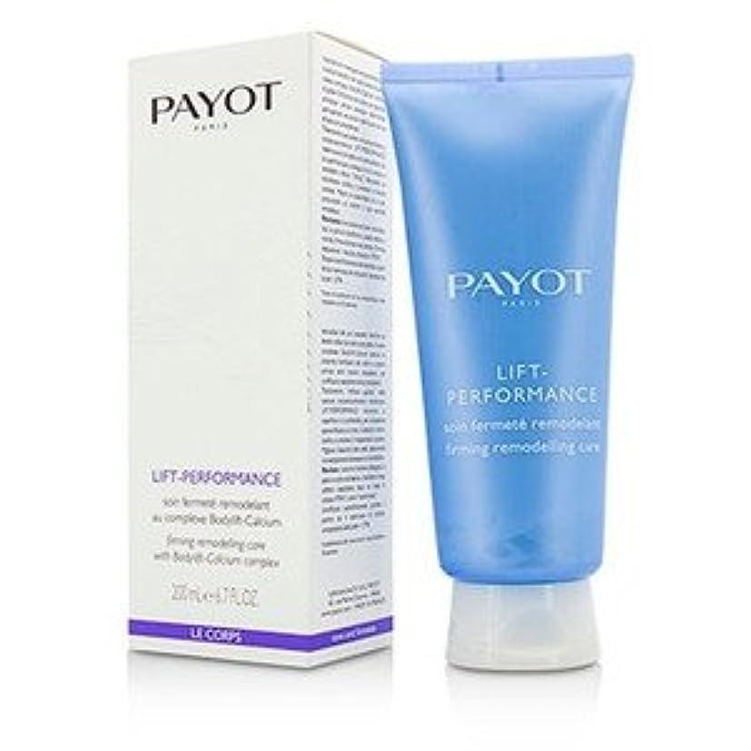 Payot パフォーマンス リモデリング ケア ウィズ ボディ コンプレックス 200ml/6.7oz [並行輸入品]