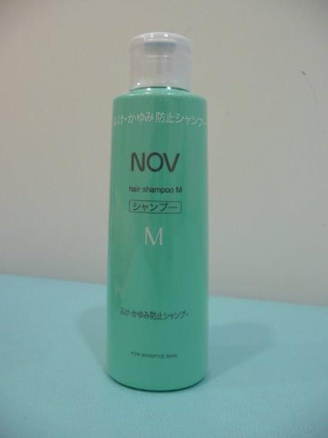 ローブ襟賞ノブシャンプーM