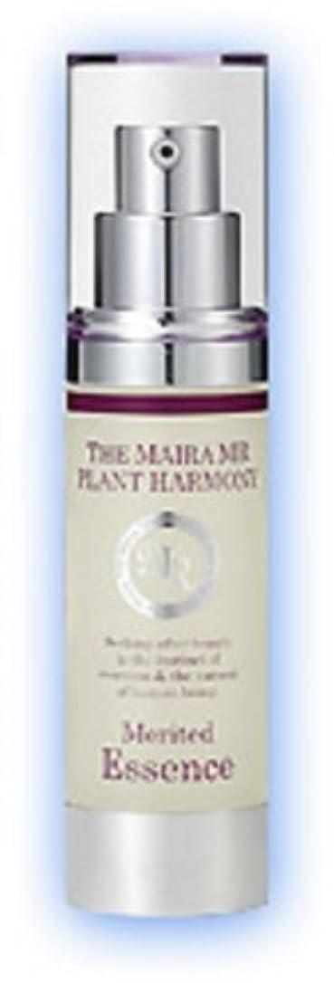 監査シーン合図The Maira(ザ マイラ) MRプランタハーモニーメリテッドエッセンス 33ml 美容 化粧水