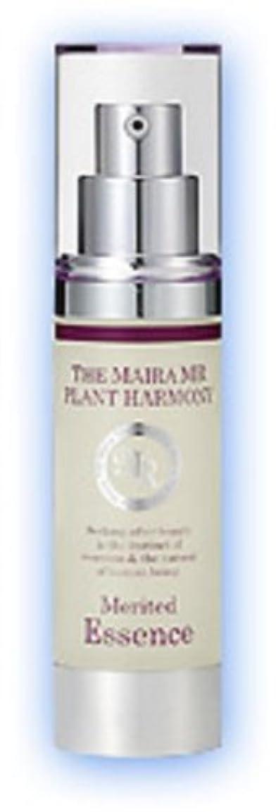 毎回ではごきげんようポイントThe Maira(ザ マイラ) MRプランタハーモニーメリテッドエッセンス 33ml 美容 化粧水