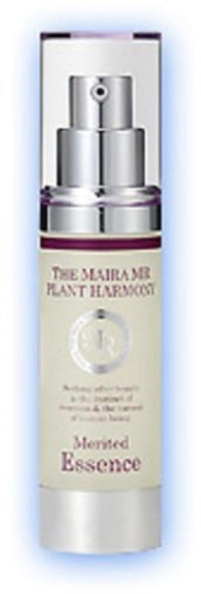 以前は終了する床を掃除するThe Maira(ザ マイラ) MRプランタハーモニーメリテッドエッセンス 33ml 美容 化粧水