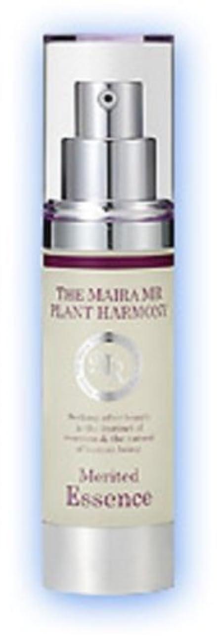 平らにする平手打ち流行しているThe Maira(ザ マイラ) MRプランタハーモニーメリテッドエッセンス 33ml 美容 化粧水