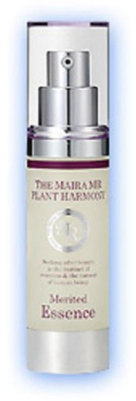仮説相談するクリアThe Maira(ザ マイラ) MRプランタハーモニーメリテッドエッセンス 33ml 美容 化粧水