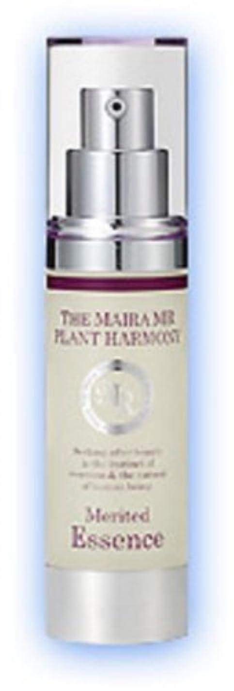 オーガニック進む陰気The Maira(ザ マイラ) MRプランタハーモニーメリテッドエッセンス 33ml 美容 化粧水