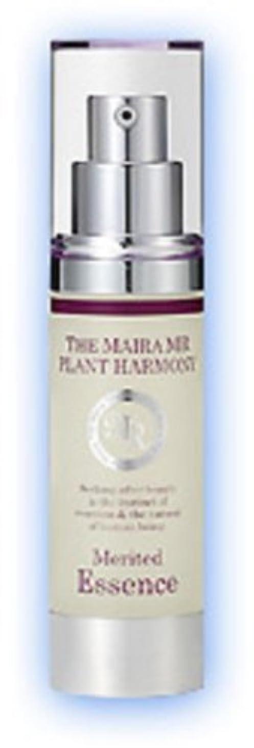 ビル問い合わせる結婚したThe Maira(ザ マイラ) MRプランタハーモニーメリテッドエッセンス 33ml 美容 化粧水