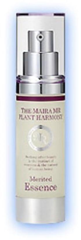 賠償確立大声でThe Maira(ザ マイラ) MRプランタハーモニーメリテッドエッセンス 33ml 美容 化粧水